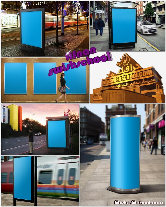 موك اب Mockup psd عرض الموبي في الشوارع - عرض البوسترات على لافتات الشارع