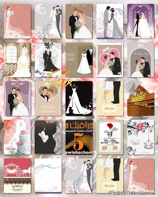 تحميل احدث فيكتورات لتصاميم كروت الافراح والزفاف والمناسبات السعيده - 100 eps