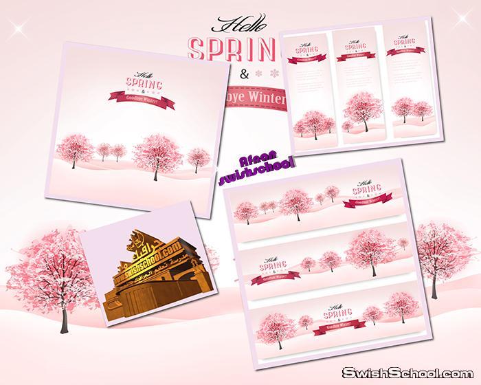 بنرات اشجار واغصان ورديه eps - فيكتور فصل الربيع ai