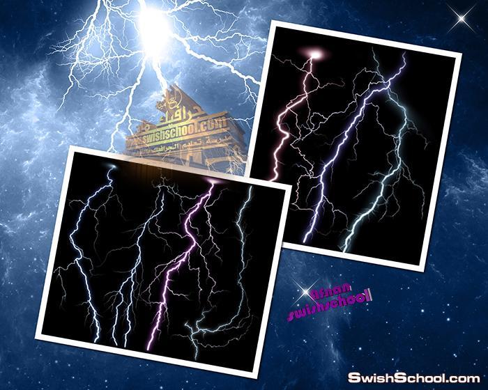 صور مفرغه لصواعق البرق psd - png