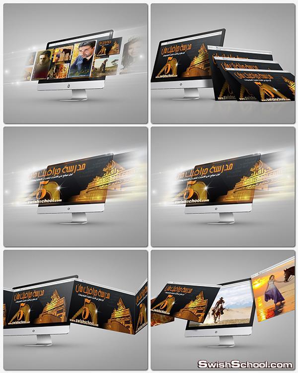 موك اب شاشه كمبيوتر 3D Mock-Up