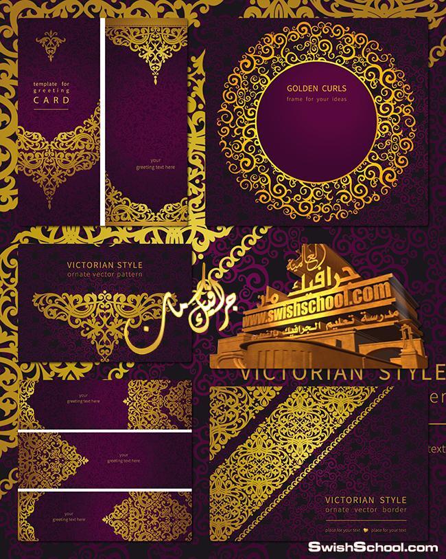 خلفيات فيكتور باللون الموف مع نقوش وزخارف ذهبيه فاخره للتصاميم eps