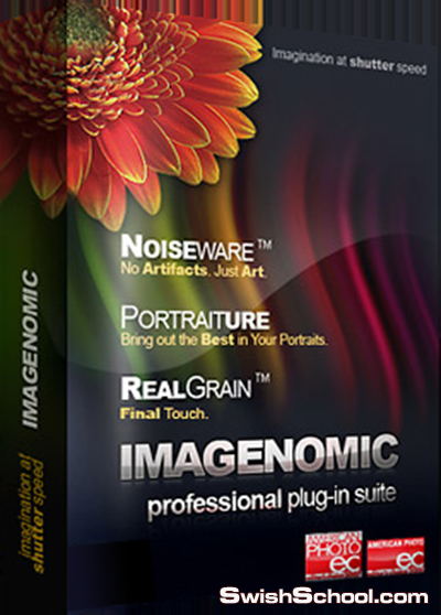 فلاتر Imagenomic Plugin Suite Contains