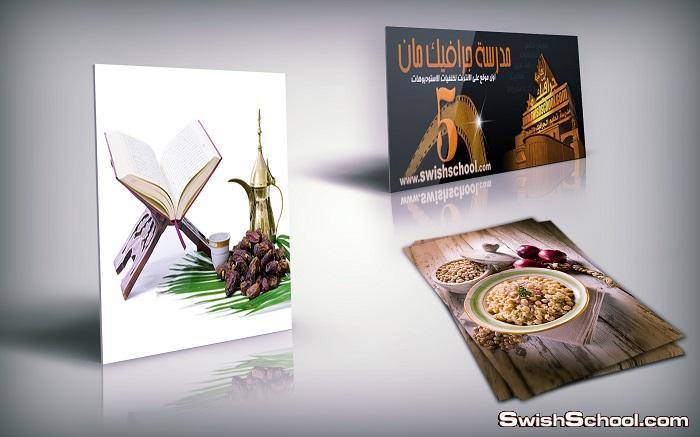 موك اب فلاير Mockup - لعرض تصاميم المطبوعات فصل الوان