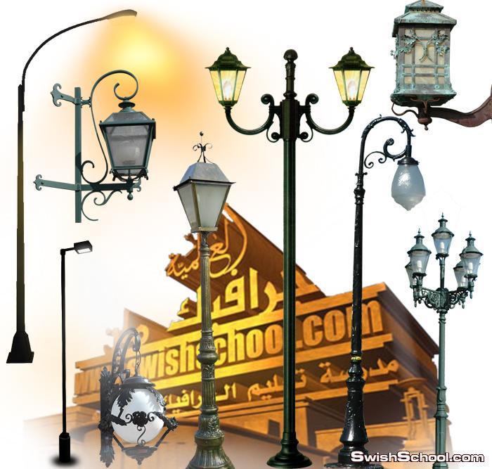 صور مفرغه عواميد نور الشارع ونجف كريستال فخم للتصميم png