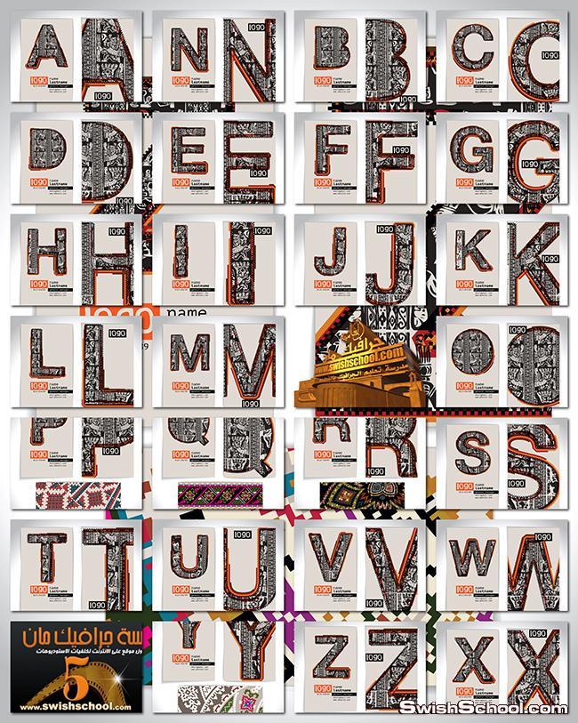 تصاميم كروت رجال اعمال على شكل حروف eps - بيزنس كارت للتصميم