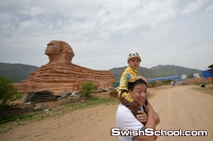 بالصور ابو الهول الصينى , الصين تقلد ابو الهول , ابو الهول فى الصين