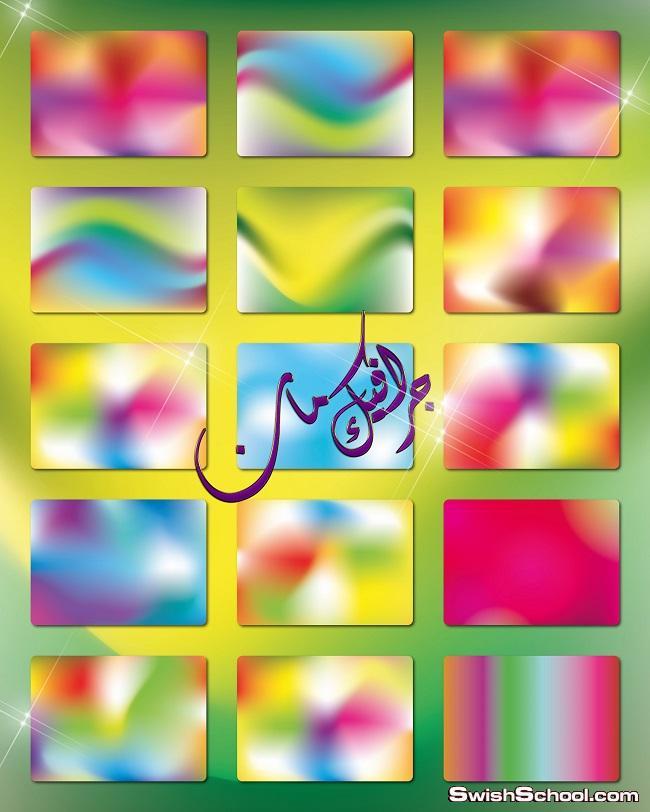 خلفيات فوتوشوب jpg - خلفيات البلور بالوان قوس قوزح المبهجه عاليه الجوده للتصميم