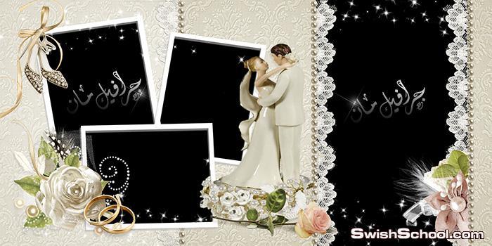 خلفيات استديو psd - احدث البوم عرايس psd - البوم صور زفاف فاخر متعدد الليرات بي اس دي