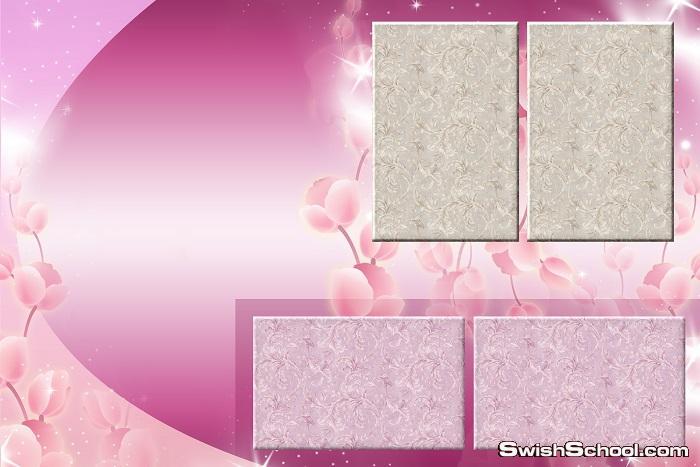 البوم زفاف وخطوبه باللون الوردي للعرايس الحلوين psd