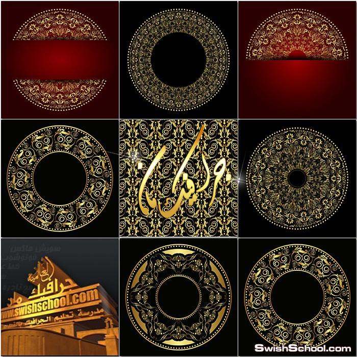 فيكتوروخلفيات  زخارف ذهبيه فخمه دائريه للتصاميم الاسلاميه eps