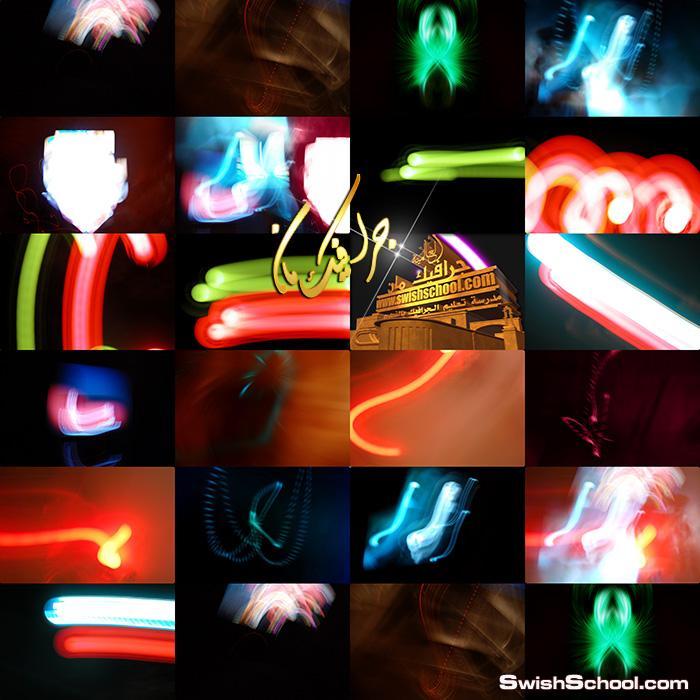صور مفرغه خطوط واشكال لولبيه وخامات ضؤيه للتصاميم الشبابيه png - حبال النور للفوتوشوب