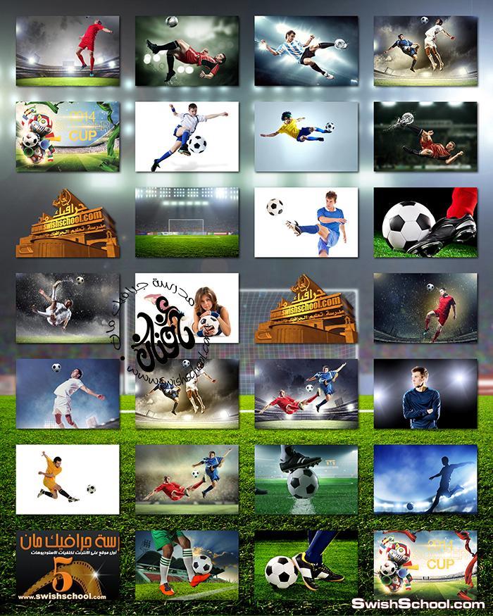 فلاير كأس العالم في البرازيل للكافيهات والنوادي psd Flyer - الجزء الثاني