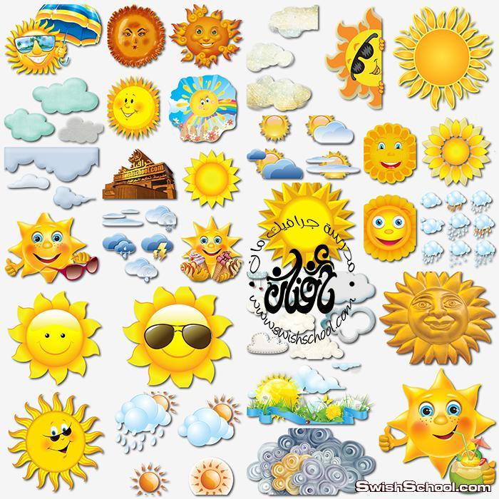 صور مفرغه شمس فكاهيه لتصاميم الصيف png  -سكرابز شموس للتصميم