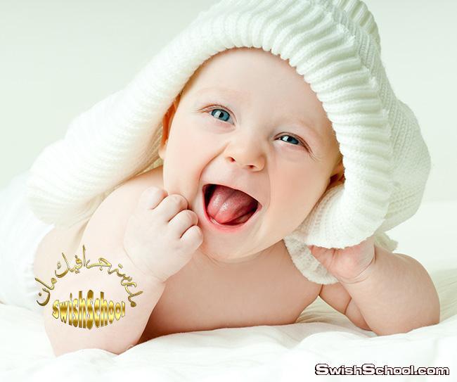 Images صور اطفال عاليه الجوده للتصميم Jpg ستوك فوتو بيبي حديثي
