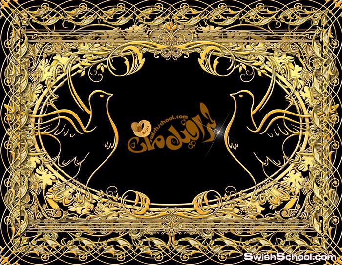 اشيك الفريمات الذهبيه الفخمه المزخرفه لتصاميم كروت الافراح  والمناسبات psd