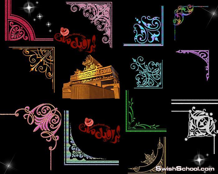 زوايا مزخرفه png للتصاميم الاسلاميه