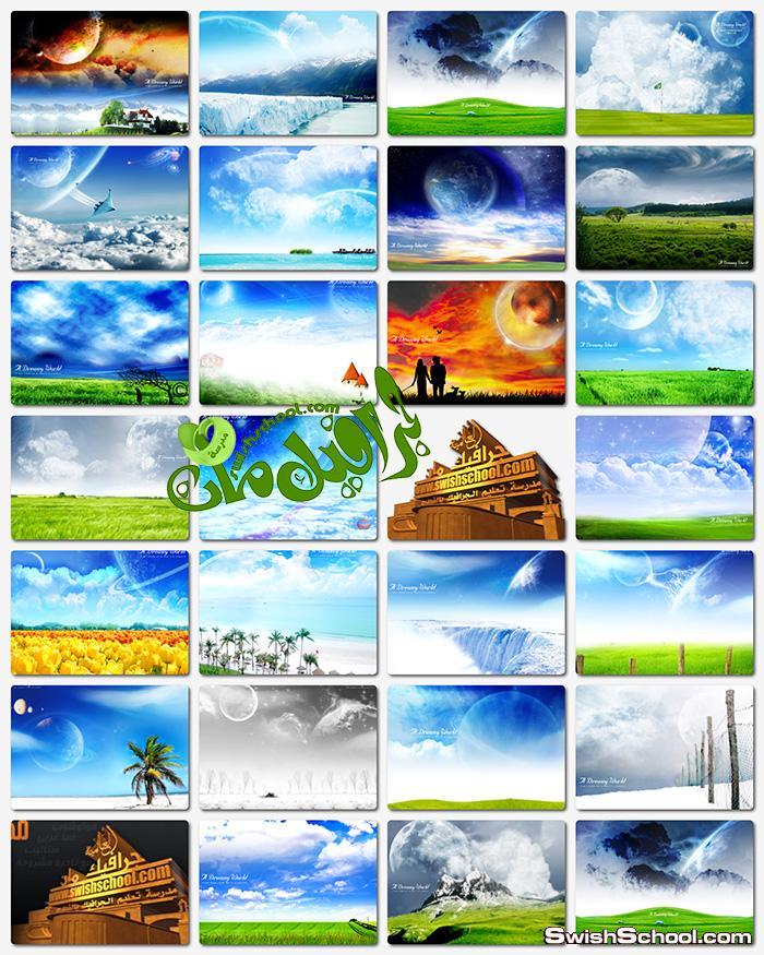 خلفيات احلام العالم A Dreamy World