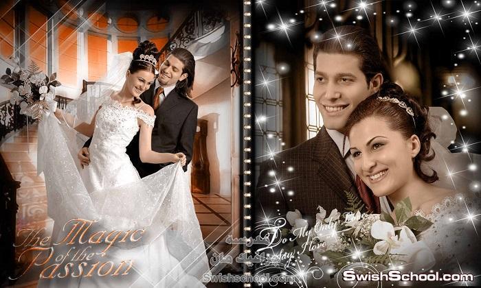 احدث خلفيات فوتو بوك زفاف وافراح مفتوحة psd - خلفيات البوم فوتوبوك جديدة للاستوديوهات من تصميم هاجر 2015