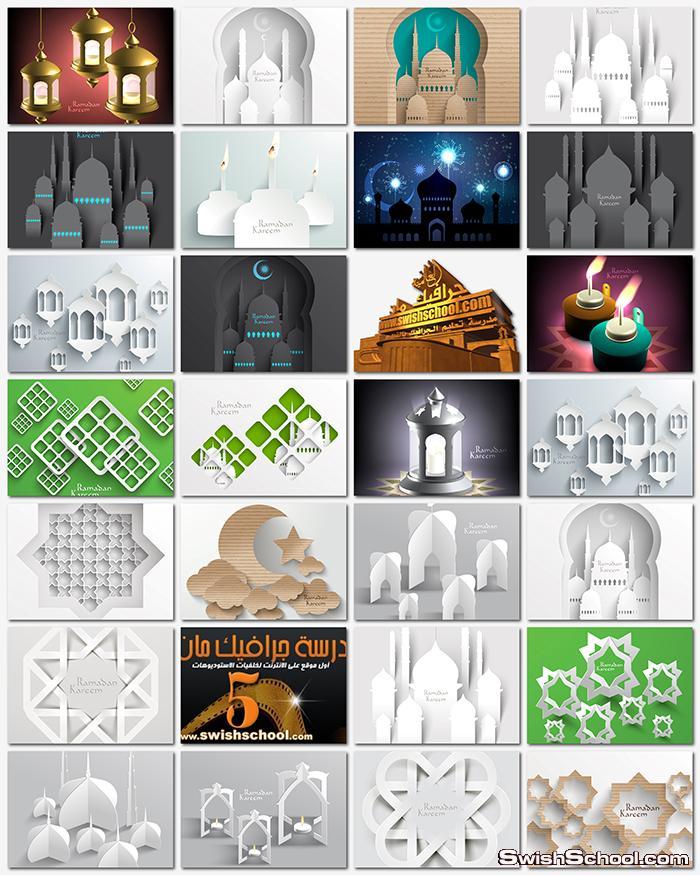 تحميل فيكتور رمضان كريم eps - خلفيات جرافيك جديده لتصاميم شهر رمضان - الجزء الرابع