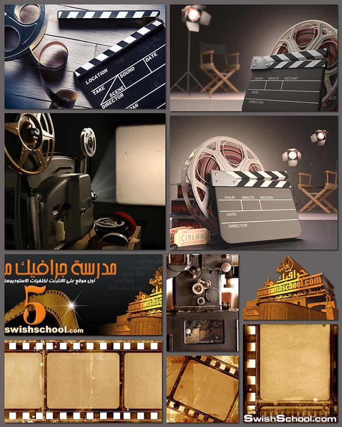 ستوك فوتو شريط السينما القديم jpg - خلفيات افلام قديمه للمونتاج