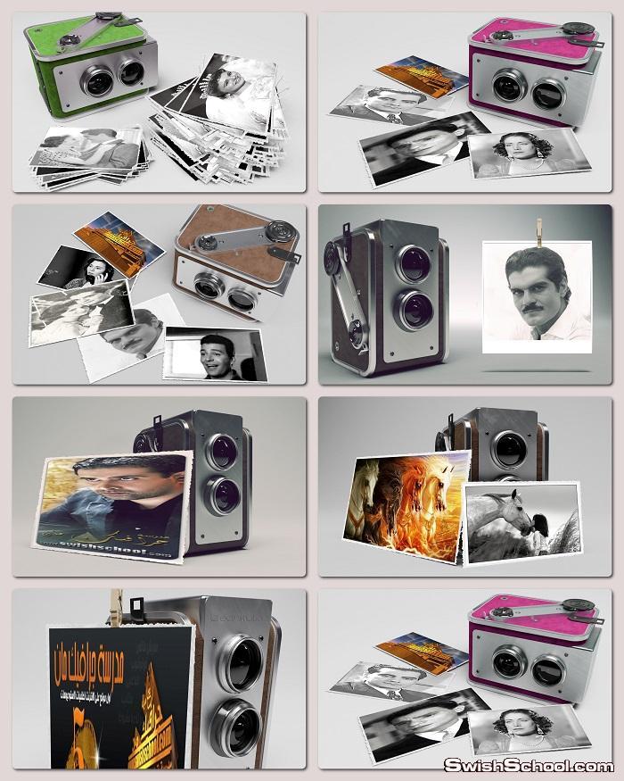 موك اب Mockup كاميرات قديمه لتصاميم الاستوديوهات الكلاسيكيه psd