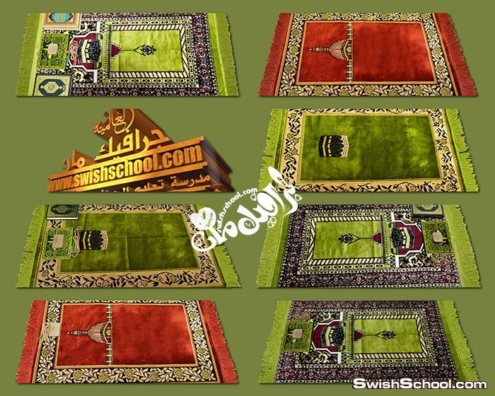 صور مصليات png  - صور سجاده صلاه مفرغه بجوده عاليه للتصاميم الاسلاميه