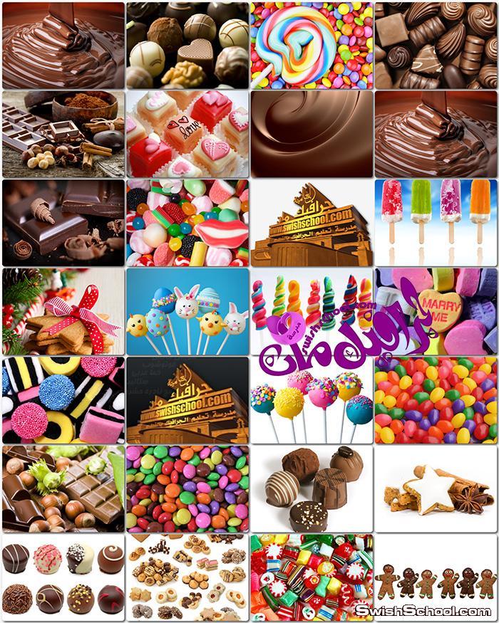 صور حلوى وملبس وشكولاته عاليه الدقه jpg - ستوك فوتو حلويات وكيك وبسكوت