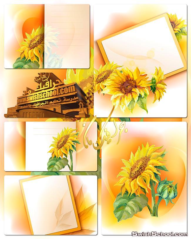 خلفيات فيكتور مع زهور دوارالشمس eps