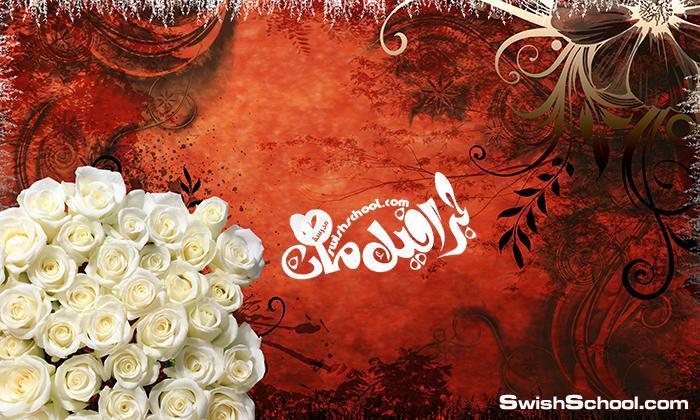 تكتشر زهور كلاسك عاليه الجوده للتواقيع والتصاميم الرومانسيه jpg - خامات تعتيق مع الورد