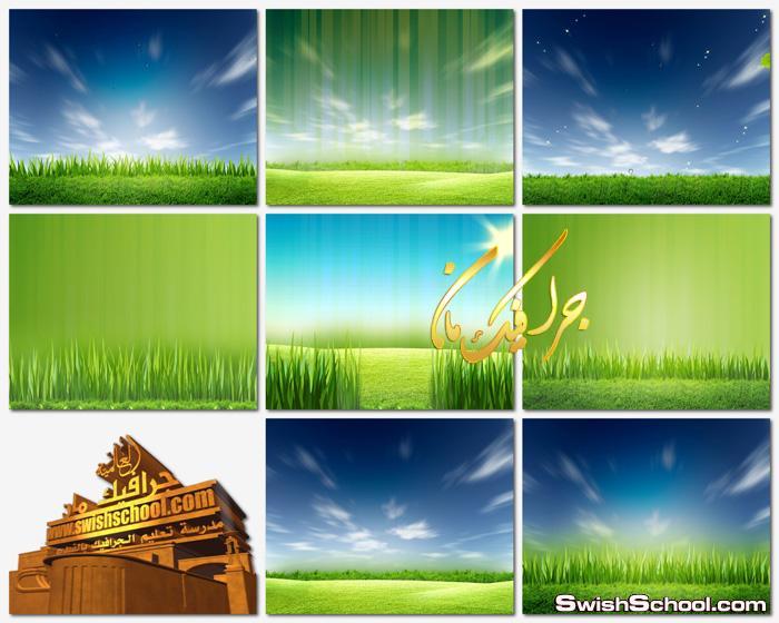 خلفيات مموهه مشعه وخلفيات خضراء لسطح المكتب والتصميم 2015