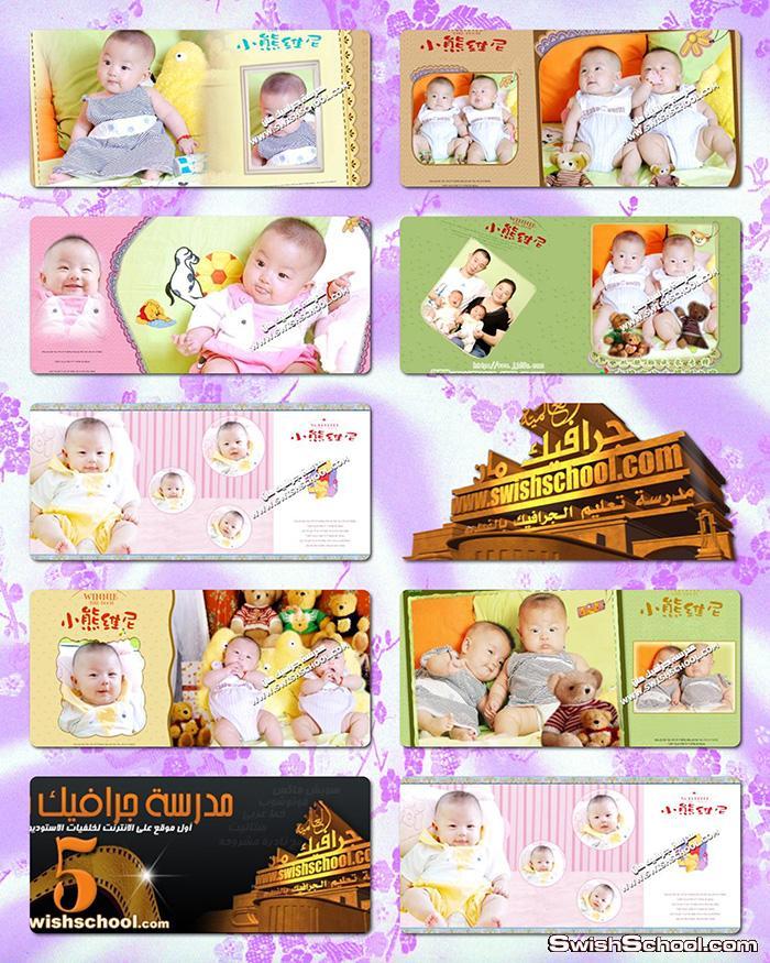 البوم خلفيات استوديو للرضع - خلفيات بيبيهات - خلفيات اطفال صغار psd 2012