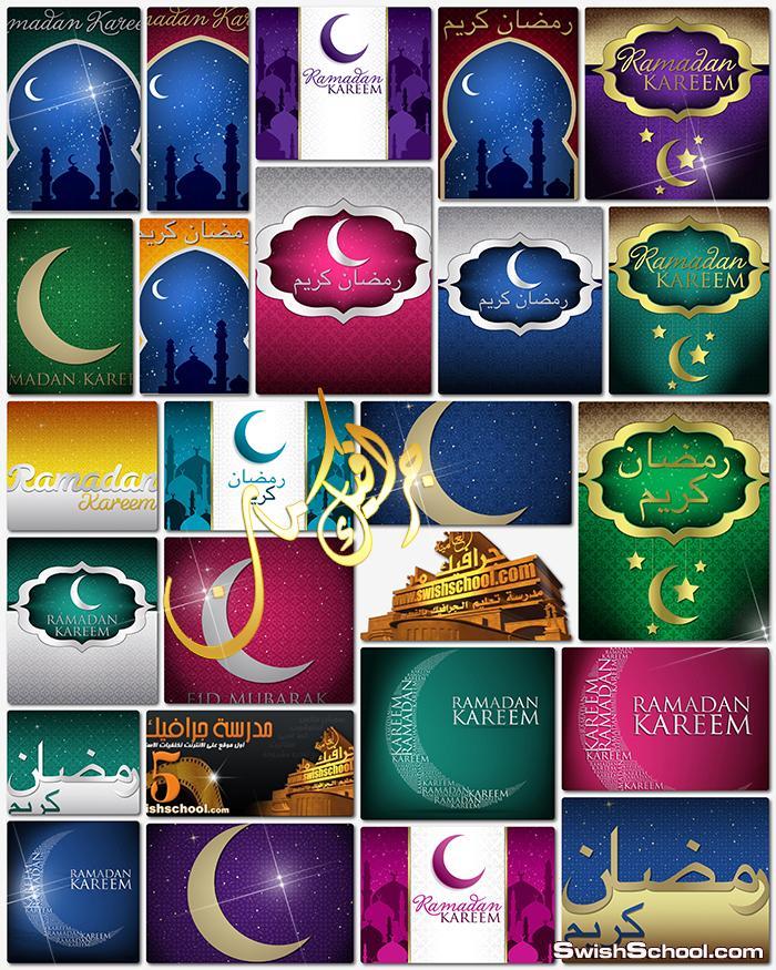 تحميل فيكتور رمضان كريم eps - خلفيات جرافيك جديده لتصاميم شهر رمضان - الجزء العاشر
