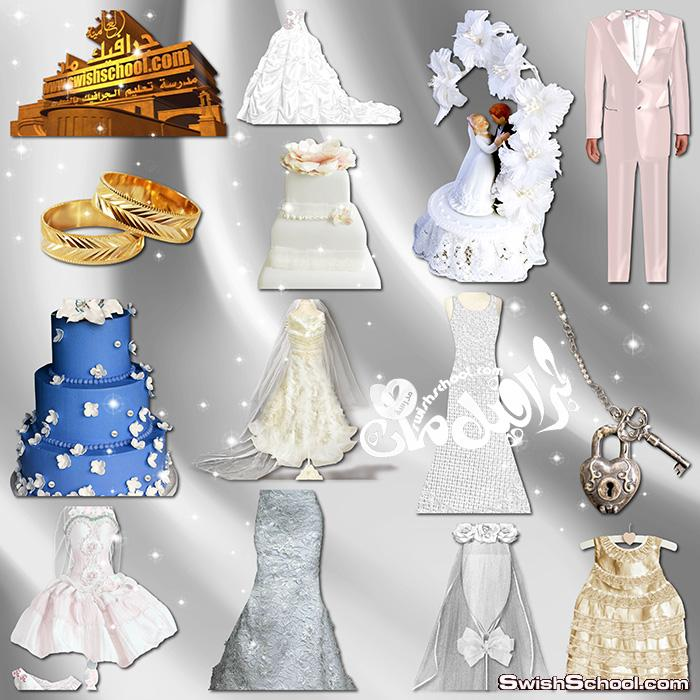 اجمل سكرابز عرايس لتصاميم الاستديوهات وكروت الافراح png - صور اكسسورات زفاف للتصميم