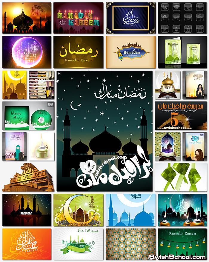 تحميل خلفيات شهر رمضان مبارك عاليه الجوده eps ,jpg