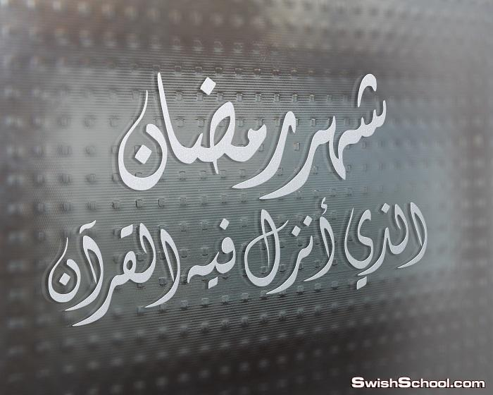 كولكشن موك اب شعارات لوجو احترافي Mock-up psd - الجزء الثاني