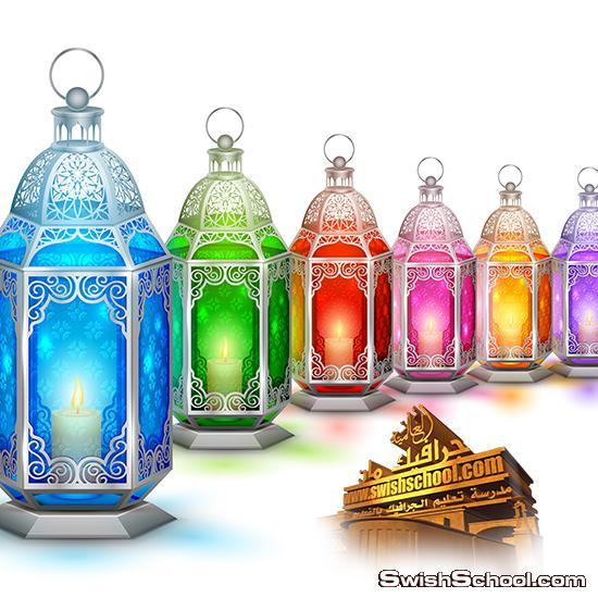 احدث فيكتورات فوانيس رمضان الجديد eps