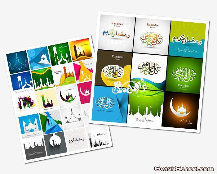 فيكتور رمضان كريم وكل عام وانتم بخير eps - ملفات Vector لبرنامج اليستريتور