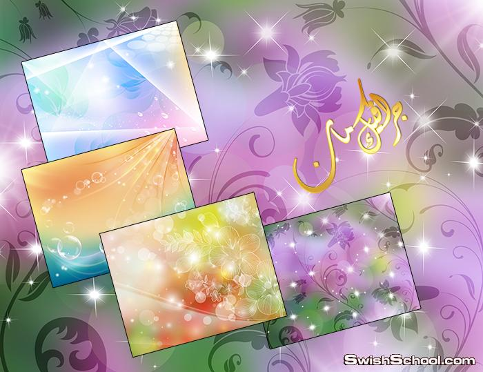 خلفيات فوتوشوب ورد وزهور psd - قوالب الربيع متعدده الليرات للتصميم