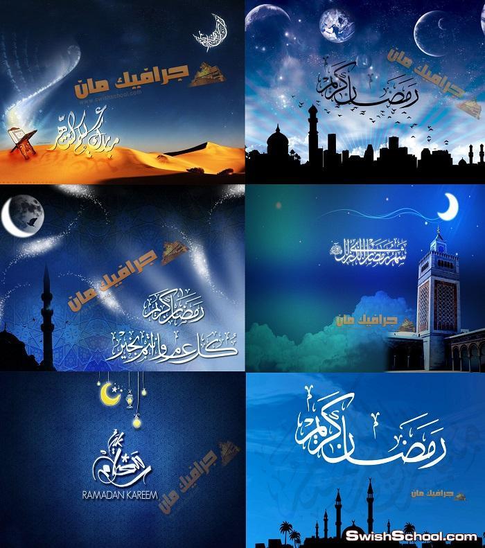 خلفيات رمضانية جميلة jpg