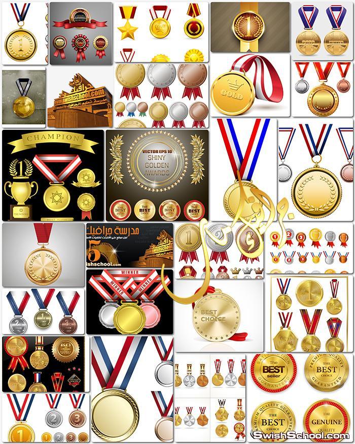 ستوك فوتو ميداليات الفوز jpg - ميداليات ذهبيه فخمه وكأس البطوله للتصاميم الرياضيه