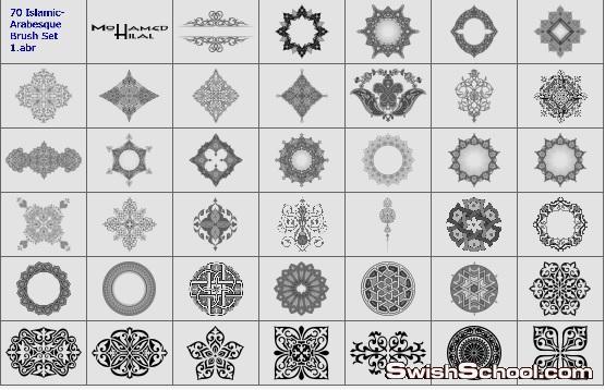 أكثر من 70 فرشة إسلامية للفوتوشوب