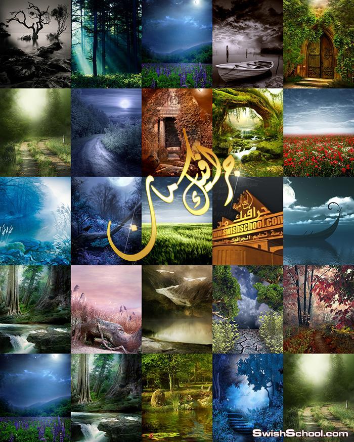 خلفيات طبيعه خياليه jpg - خلفيات فانتازيا من الطبيعه للتصميم