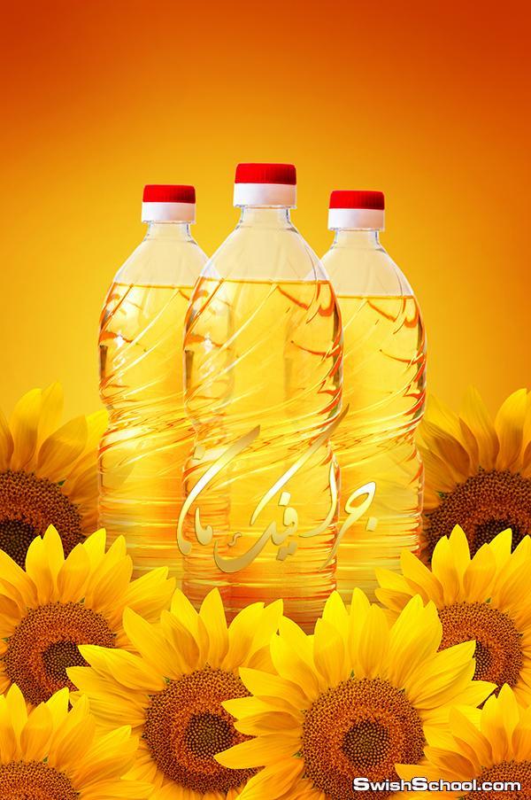 ستوك فوتو زيت زتون ودوار الشمس عالي الدقه لتصاميم الدعايه والاعلان jpg