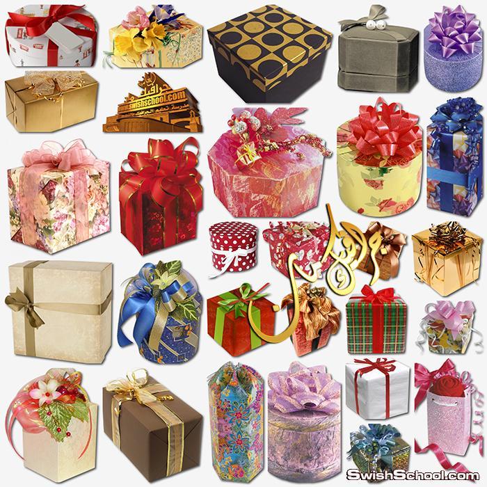 علب هدايا مفرغه png - اجمل واروع كولكشن علب هدايا لتصاميم المناسبات السعيده والاعياد