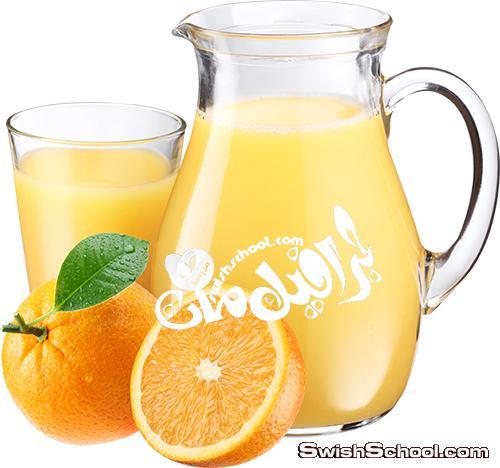 صور مفرغه عصير برتقال طازه عالي الدقه للدعايه والاعلان ويفط المحلات png
