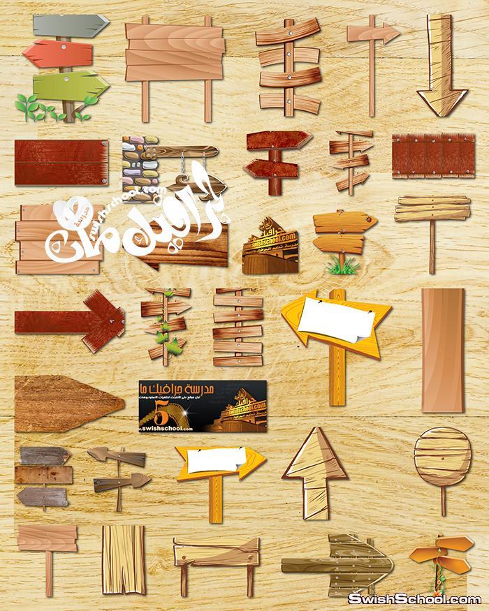 صور مفرغه اسهم ولافتات الغابه الخشبيه لتصاميم الجرافيك png