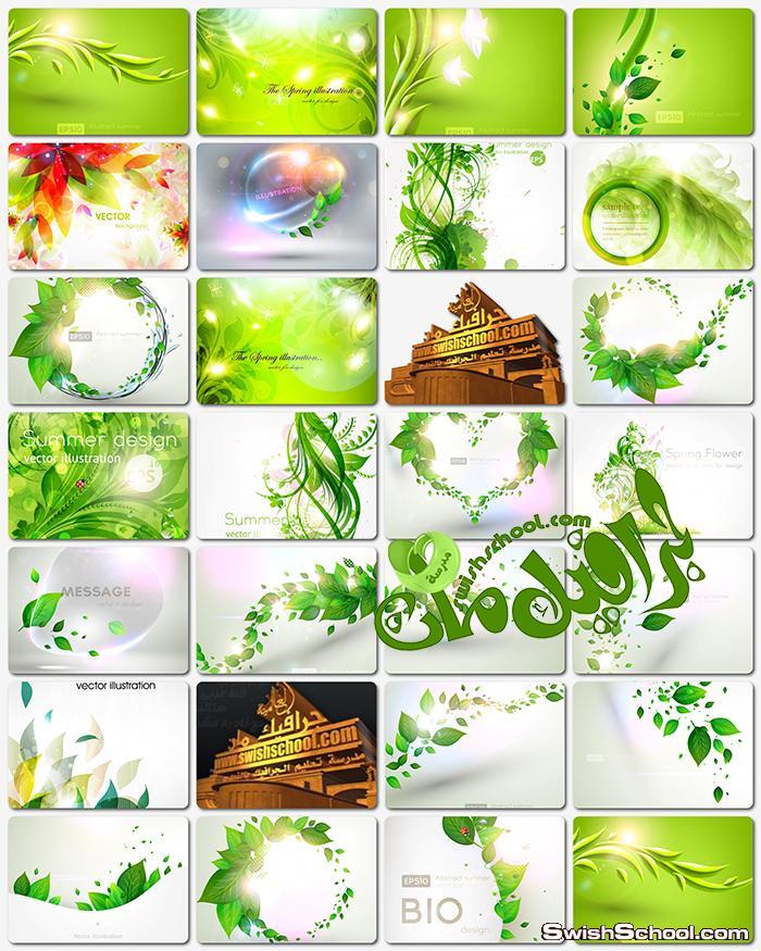 خلفيات اوراق خضراء وطبيعه للتصميم eps , jpg