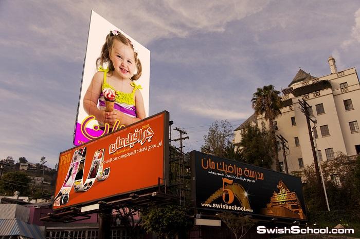 موك اب mockup اعلانات نجوم هوليود - تحميل مباشر psd