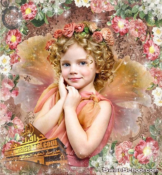 قوالب خدع استديوهات اطفال بنات للعيد السعيد psd - الجزء السادس
